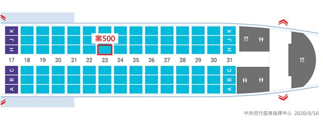 案500飛機座位圖(指揮中心提供)