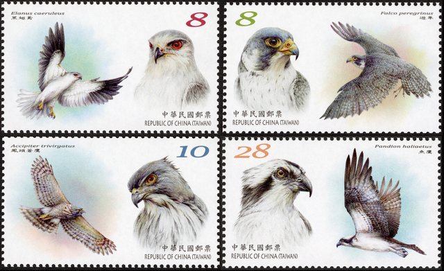 保育鳥類郵票(109年版)。