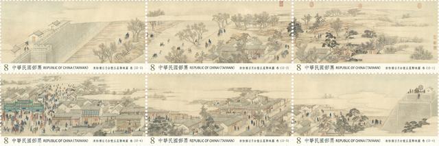 清徐揚日月合璧五星聯珠圖古畫郵票(上輯)。