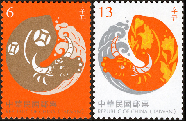 新年郵票(109年版)。