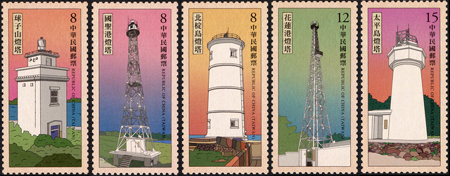 燈塔郵票。