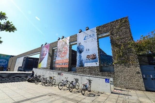 鶯歌陶瓷博物館。