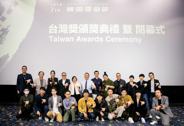 《大桔大利》吳奕蓉與《主管再見》李曆融奪桃影最佳演員 | 2020年台灣獎頒獎典禮入圍者合照