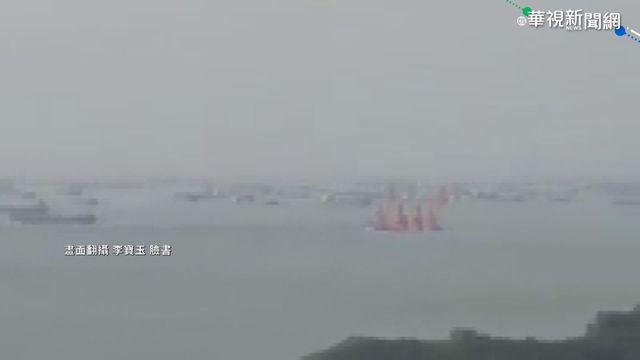 中國抽砂船圍南竿 海巡總動員驅趕 |