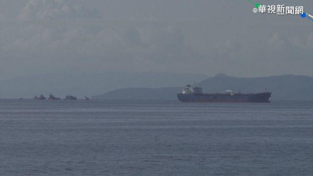 希臘掃雷艦遭貨櫃船撞爛 2海軍受傷 |