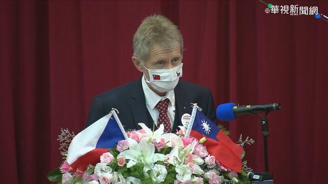 捷克參議長韋德齊。(資料照片)