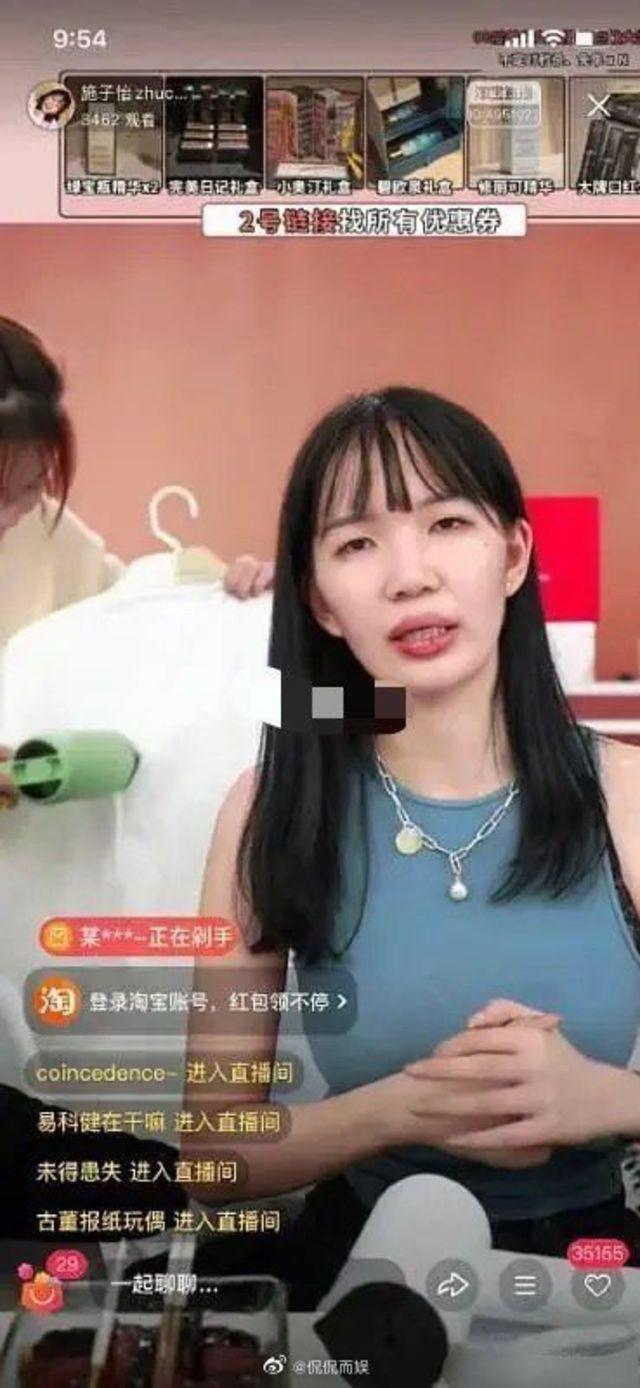 中國網紅施子怡被說直播與照片差很大。(翻攝自施子怡微博)