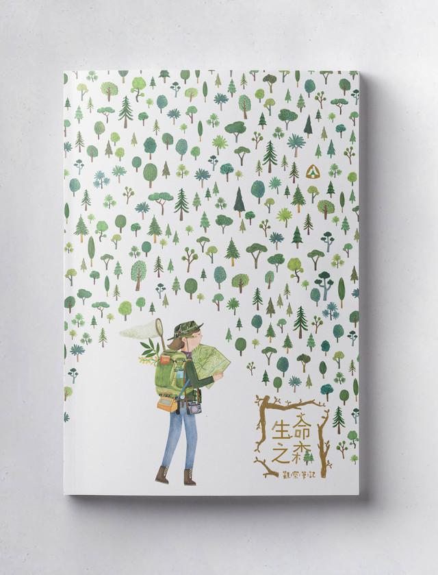 林務局2021「生命之森-種間關係」筆記本封面模擬圖。