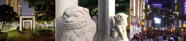 台中美術園道商圈(左)、台南孔廟商圈(中)、台北西門商圈(右)。(翻攝自活動官網)