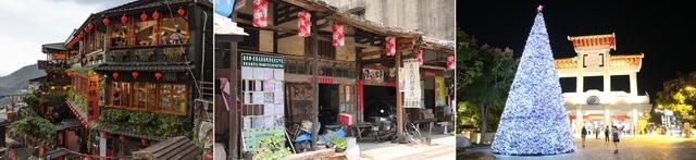 新北九份商圈(左)、台南後壁商圈(中)、台北北投溫泉商圈(右)。(翻攝自活動官網)
