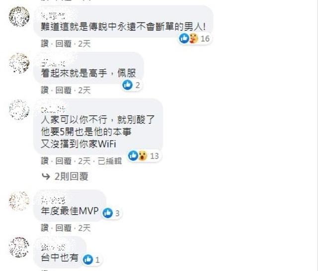 網友留言。(翻攝自臉書UberEATS台灣社團)