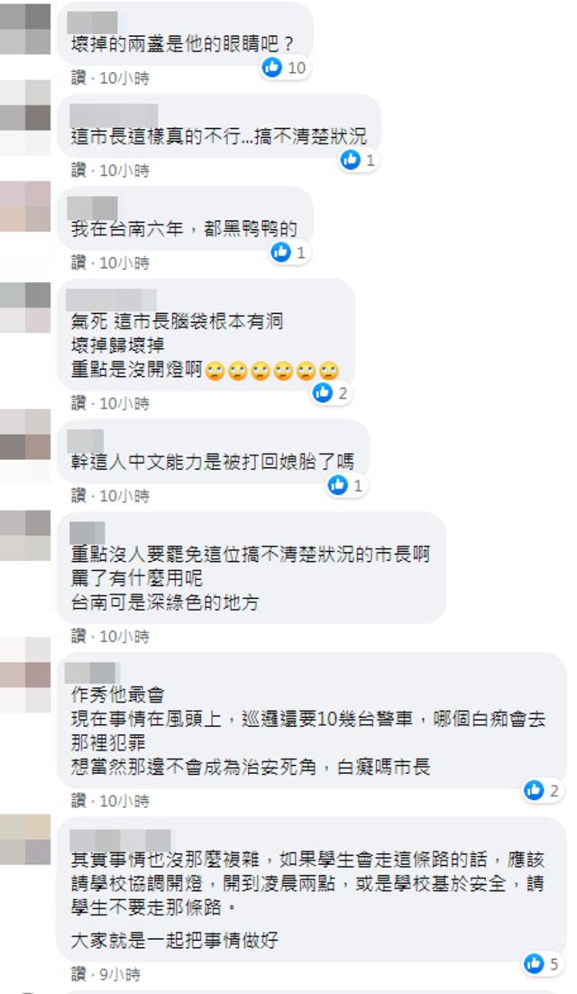 (翻攝臉書「長榮大學讚!」)