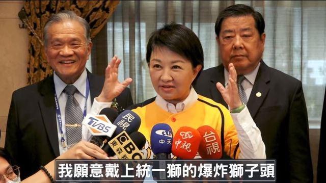 台中市長盧秀燕表示,若統一獅贏就戴獅子頭跑行程。(翻攝自盧秀燕臉書)