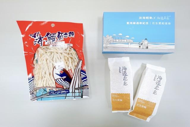 淡海輕軌藍海線15日通車 免費試乘還有限定商品   (新北捷運局提供)