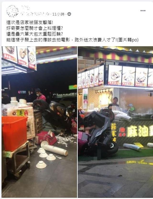網友在臉書社團「UberEATS台灣」發文。(翻攝自臉書社團「UberEATS台灣」)