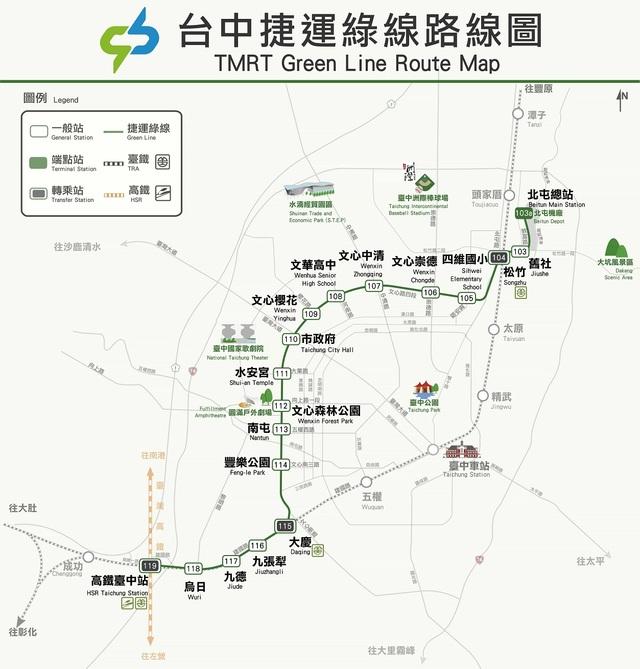 台中捷運綠線路線圖。(翻攝自台中捷運官網)