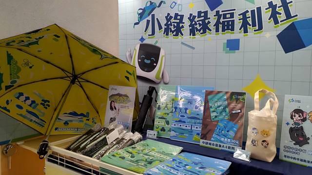 台中捷運綠線周邊商品今日起在高鐵台中站開賣