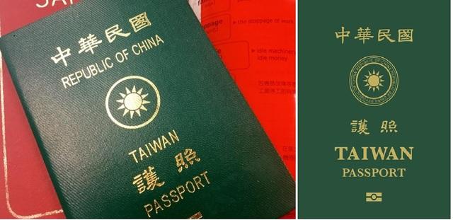 左為舊版護照,右為新版護照樣式。(合成圖/資料照片)