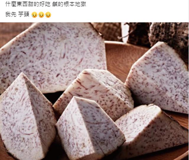 (翻攝臉書「爆廢1公社」)