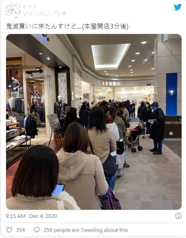 日本書店一早就湧入排隊人潮購買《鬼滅之刃》最終回。(翻攝自Twitter)
