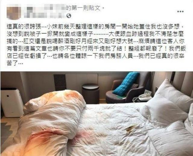(翻攝臉書《爆料公社》)