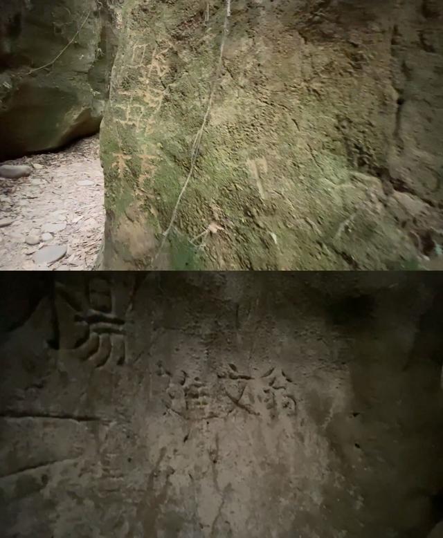 合成圖,一線天岩壁遭遊客刻字。(翻攝自彰化市長林世賢臉書)