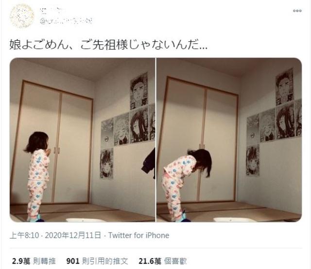 日本媽媽上網貼出照片分享。(翻攝自Twitter @chibi0u0chibi)