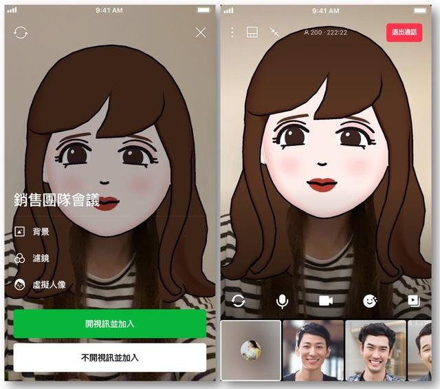 LINE視訊通話可使用Q版虛擬人像