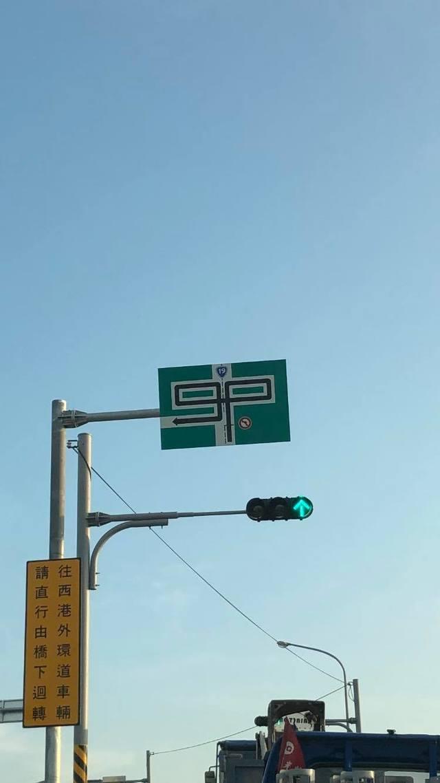 左轉要「7段式轉彎」? 台南居民平反:沒這麼複雜 | (翻攝自《新·路上觀察學院》臉書)
