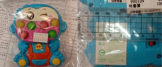 兒童玩具21%不合格 巴克球誤吞恐致腸穿孔 | 玩具警告、注意事項有字體過小, 警告及注意文字要大於5毫米內容文字1.5毫米以上。