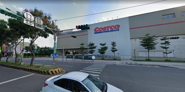 好市多南崁店(翻攝Google Maps)