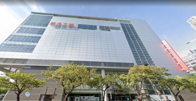 新光三越天母店(翻攝Google Maps)