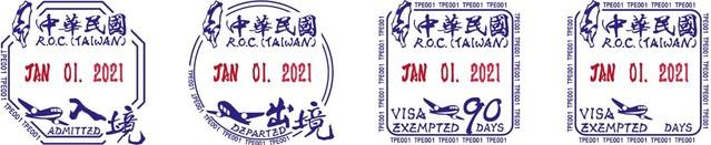 明年元旦啟用入出境新版查驗章 「境」多一點藏期許 | 機場的入出境新版查驗章。(內政部提供)