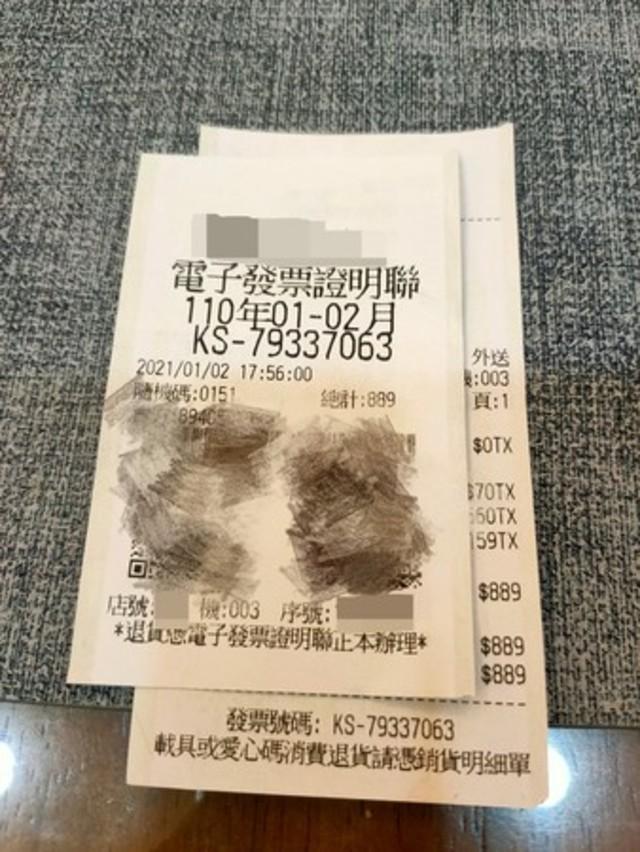 原PO貼出發票與明細號碼根本一樣。(翻攝自臉書社團爆怨公社)