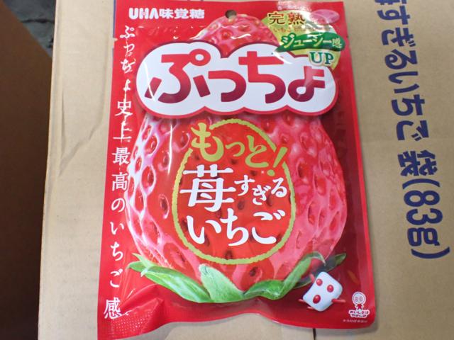 MIKAKUTO味覺糖 草莓味軟糖被檢出甜味劑含量不符規定。(翻攝自食藥署官網)