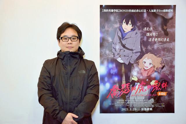 率領本片台灣動畫團隊的3DCG導演本多真,期望能以團隊模式累積實績。(采昌國際多媒體提供)