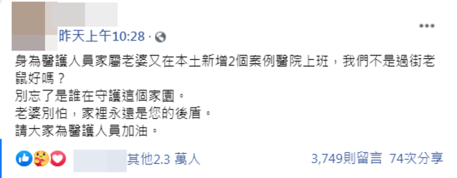 (翻攝臉書社團 桃園人 桃園事 生活 分享 靠北討論區)