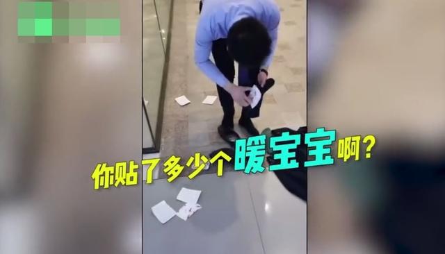 (翻攝封面新聞)