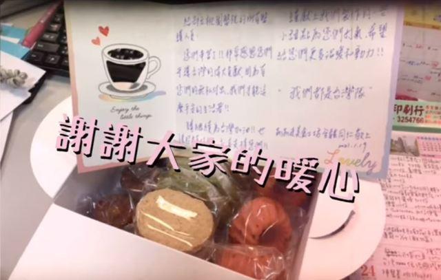 (愛心物資上附上感謝小卡。/翻攝自臉書粉絲專頁「衛生福利部桃園醫院」。)