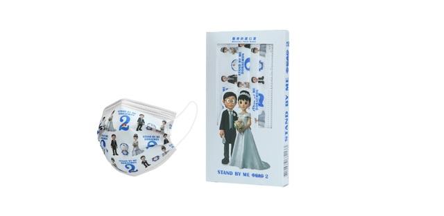 哆啦A夢聯名系列口罩「夢幻婚禮款」