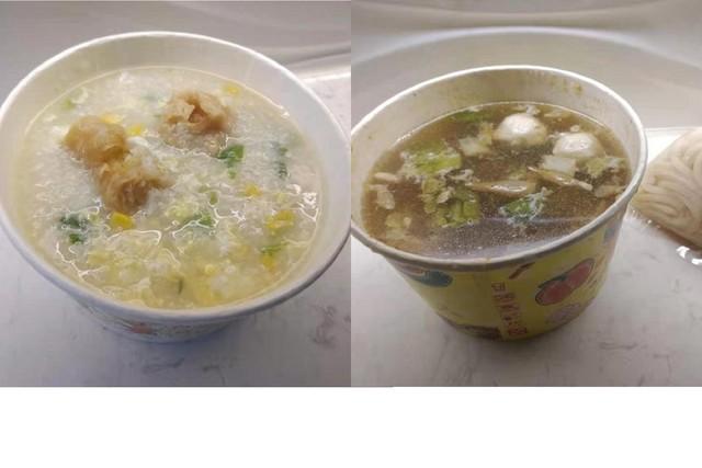 午餐為粥 晚餐午龍麵 翻攝自PTT