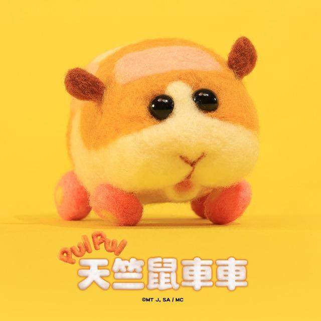 《天竺鼠車車》角色馬鈴薯。(翻攝自木棉花臉書)