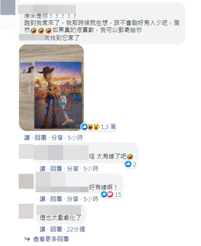 (翻攝臉書社團「Costco好市多 商品經驗老實說」)