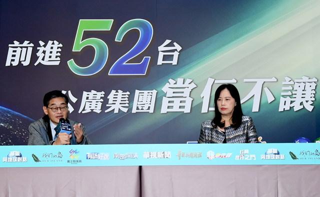 華視新聞增3外部公評人 優質再進化 |