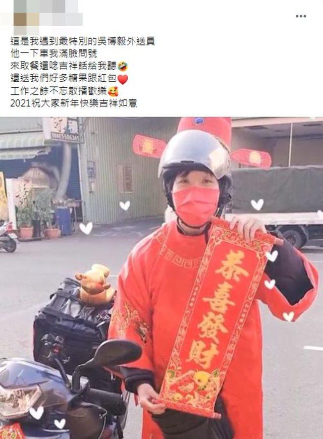 (翻攝臉書「爆廢公社二館」)