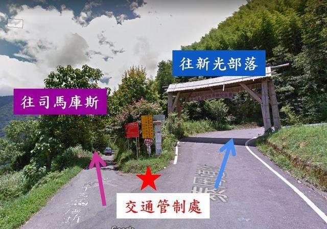 今年新竹縣政府公告交通總量管制措施,前往車輛須預約才可進入部落。(新竹縣政府提供)