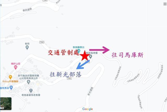 司馬庫斯櫻花季總量管制期間為2月12日至3月10日為止,管制地點為泰崗岔路口至司馬庫斯部落之間路段,即竹60線39K處。(新竹縣政府提供)