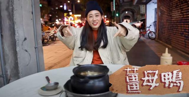 (金針菇分享台灣特色美食。/翻攝自Youtube「韓勾ㄟ金針菇 찐쩐꾸」。)