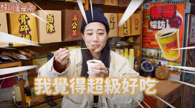 (金針菇的影片會提供中韓字幕,方便各國網友觀看。/翻攝自Youtube「韓勾ㄟ金針菇 찐쩐꾸」。)