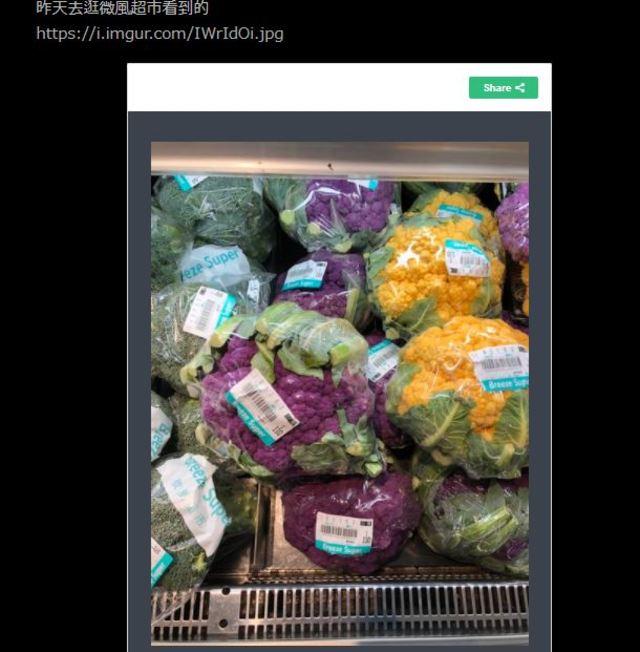 一名網友分享在超市看到紫色花椰菜 圖/翻攝自PTT